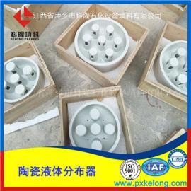 搪玻璃塔陶瓷分布器升气管式分布器陶瓷圆盘形分布器