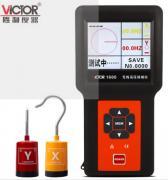 无线高压核相仪VICTOR 1600