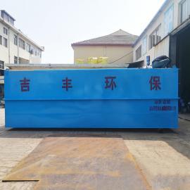 吉丰科技电镀废水处理设备品牌