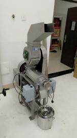 小型破碎榨汁机,实验室榨汁北京赛车