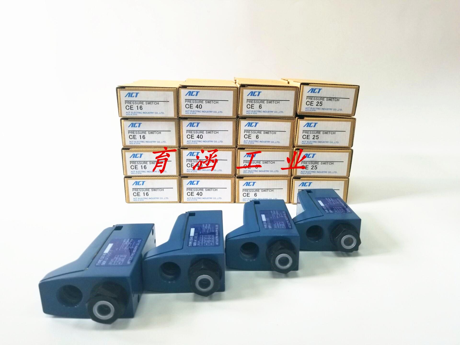日本ACT压力开关授权中国总代理现货CE6