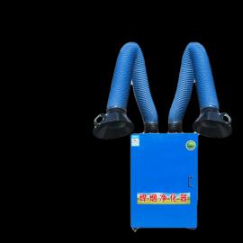 移动式焊烟净化器工业除尘器