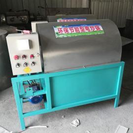 小型滚筒电炒��C 饲料烘干设备 不锈钢10吨油料作物炒籽机