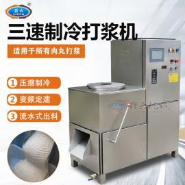 变频调速三速制冷打肉浆机