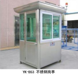 不锈钢岗亭制作 保安岗亭生产 彩钢岗亭设计