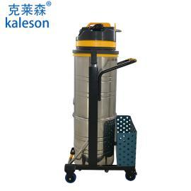 克莱森 大吸力工业吸尘器