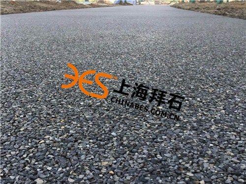 西安露骨料透水混凝土路面施工材料*,生产厂家,拜石?