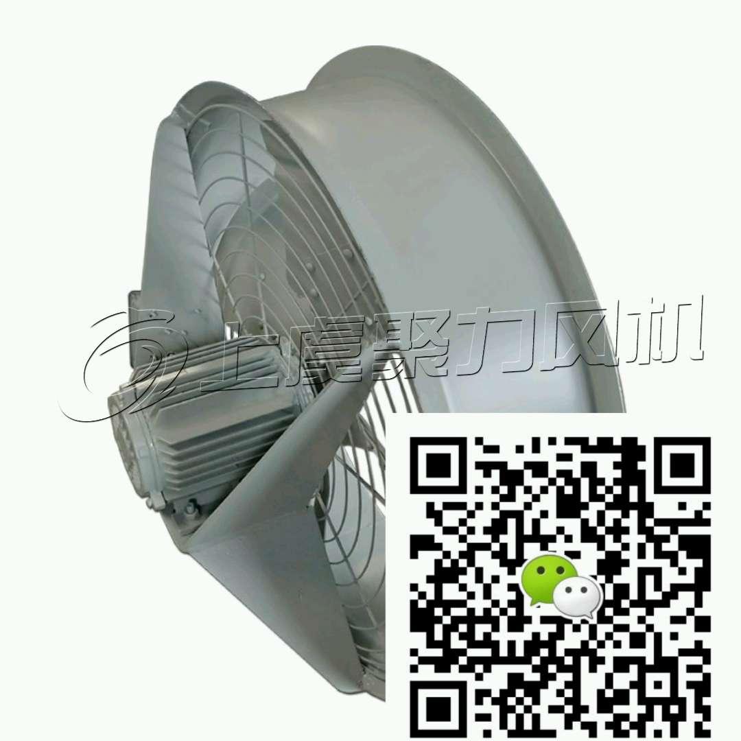 CFZ-4Q10变压器风机