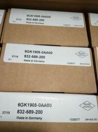 原装6GK1905-0AB10三通分割绝缘接头6GK1 905-0AB10现货一级代理