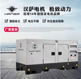 全自动静音式柴油发电机10千瓦