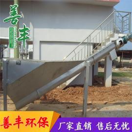 高效无轴螺旋砂水分离器 污水处理厂沉砂池专用设备 诸城善丰