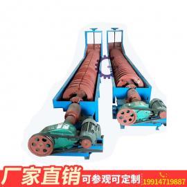单双螺旋分级机、直径300小型螺旋洗砂机、
