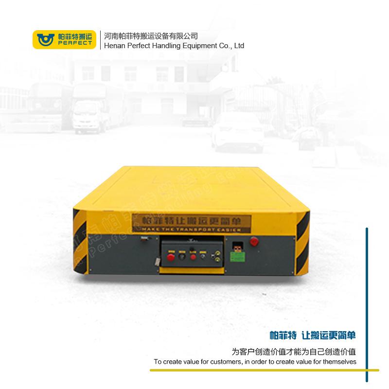冶金大吨位直轨电动平车转无轨电动平板车搬运物