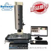 VMS-4030F万濠影像仪,大量程影像测量仪,二次元测量仪