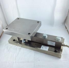 高精度反应釜称重模块,3T电子称重模块