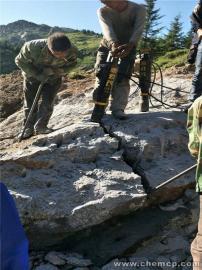 代替破碎锤开采硬石头的机器 拆除地基破碎劈裂棒