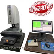 VMS-3020H全自动影像仪,万濠全自动软件介绍
