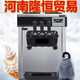 冰激凌机小型,冒烟的冰激凌机,会冒烟的冰激凌机