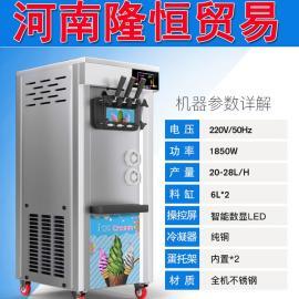 有卖冰激凌机,冰激凌机台式,软冰激凌机的报价
