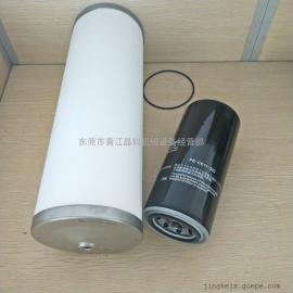 压缩机油过滤器SG720A-37 神狮螺杆空压机油滤