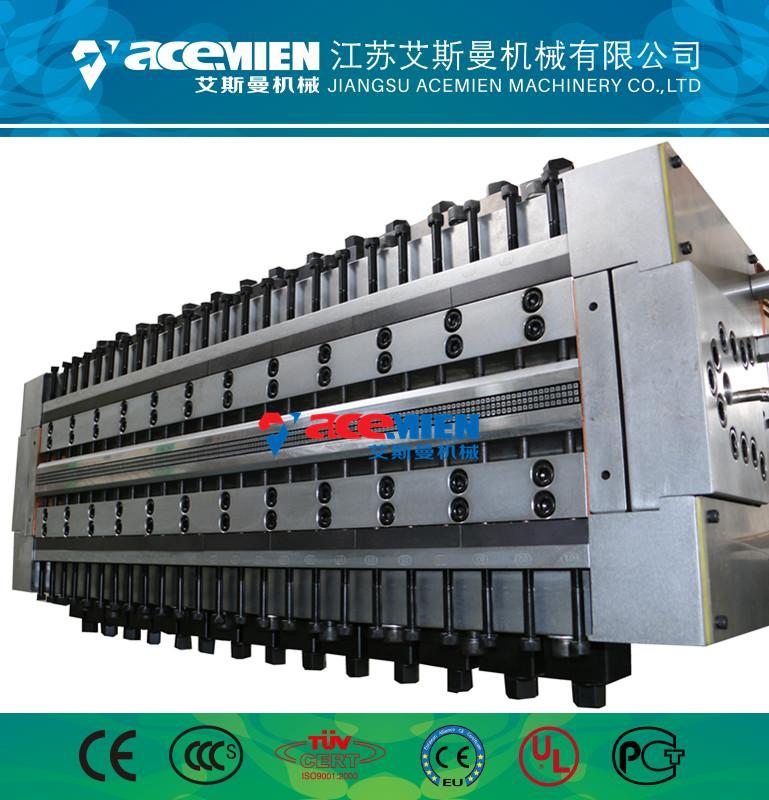 塑料模板、pp中空建筑模板生产线