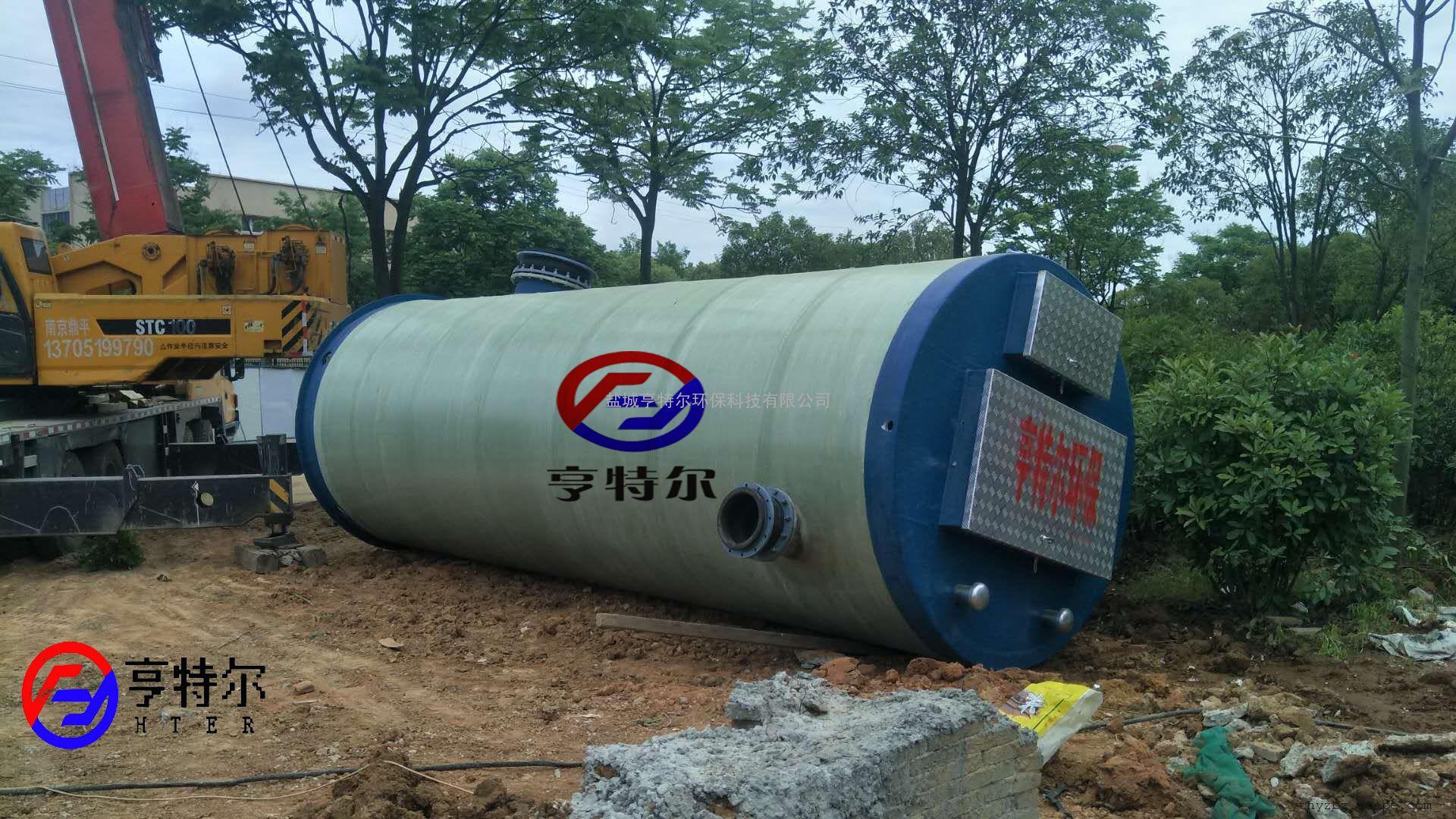 污水提升泵站*加工定制