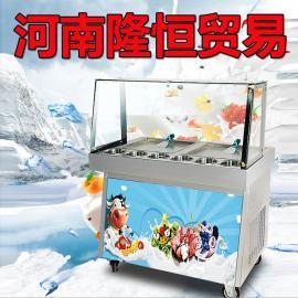 多功能炒酸奶机,报价一个酸奶机,炒酸奶机单锅报价