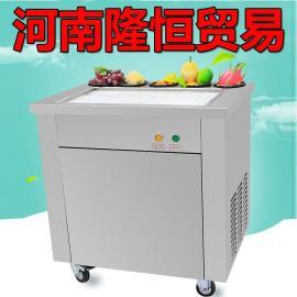 炒酸奶机商用,酸奶机报价一个,大型酸奶机报价