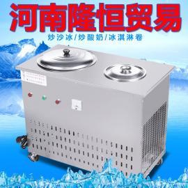 炒酸奶机价位,炒酸奶机的型号,多功能炒酸奶机的报价