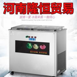 多功能炒酸奶机,商用酸奶机报价,商用炒酸奶机报价