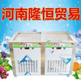 炒酸奶炒酸奶机,小型炒酸奶机报价,一个炒酸奶机报价