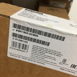 6GK1503-2CB00 V4.0西门子终端光纤交换机模块6GK1 503-2CB00