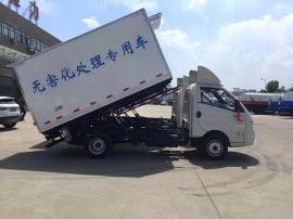 无公害冷藏运输车生产改装厂