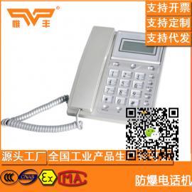 防爆电话 KTH防爆电话 防爆电话机
