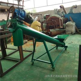 圣之源 不锈钢螺旋输送机 螺旋自动上料机