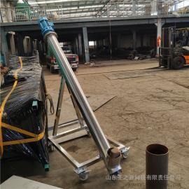 圣之源 重型滚筒输送机 可移动式皮带输送机