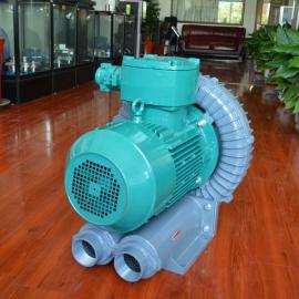 防爆旋涡气泵 漩涡防爆风机