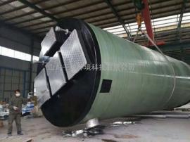 一体化GRP玻璃钢泵站