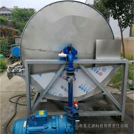 圣之源 淀粉自动脱水机 转筒式淀粉甩干机