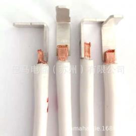 铜线束整形压方焊接机 多股铜线压合熔接机 线束压方整形点焊机
