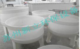 PP抽滤罐 聚丙烯真空过滤槽 pp真空过滤槽 pp固液分离槽 过滤器