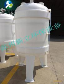 非标设备 防腐设备 聚丙烯pp(真空)计量罐 滴加罐
