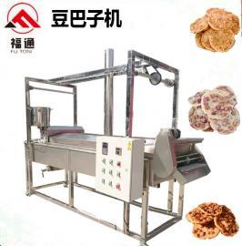 豆巴机小型花生巴机铜勺饼机