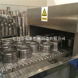 先泰电饭锅内胆除拉伸油清洗机 不锈钢锅具自动清洗烘干设备