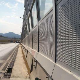 带孔声屏障|隔声屏障板报价|公路吸音板厂