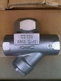 阿姆斯壮热动力圆盘式蒸汽疏水阀CD33S