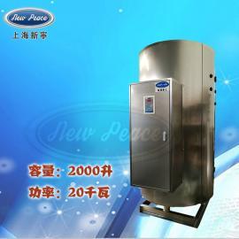 蓄水式热水器容量2000L功率20000w热水炉