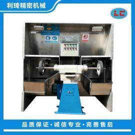 除尘抛光设备 水淋湿式除尘抛光机LC-SD505