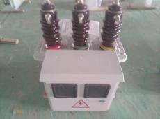 干式10kv高压计量箱JLSZV-10
