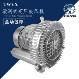 高压风机 单叶轮涡流风机 单段式高压气泵 漩涡气泵